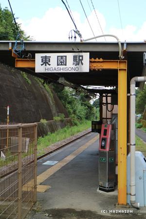 nagasaki2015_157.jpg