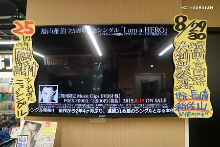 nagasaki2015_16.jpg