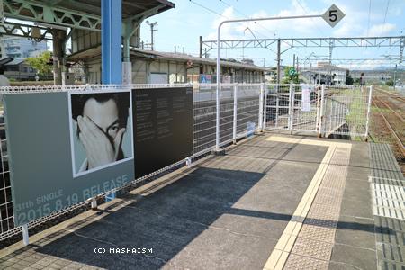 nagasaki2015_169.jpg