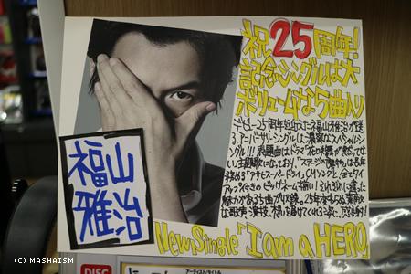 nagasaki2015_17.jpg