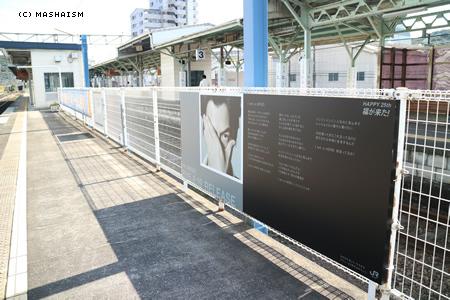 nagasaki2015_171.jpg