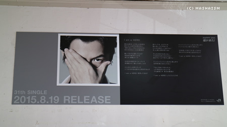 nagasaki2015_175.jpg