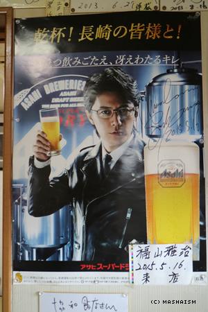 nagasaki2015_188.jpg