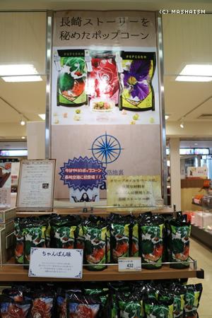 nagasaki2015_193.jpg