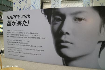 nagasaki2015_22.jpg