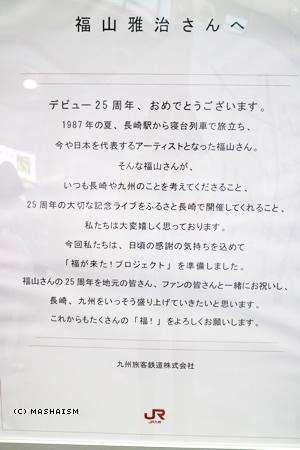 nagasaki2015_23.jpg