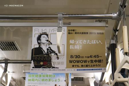 nagasaki2015_232.jpg
