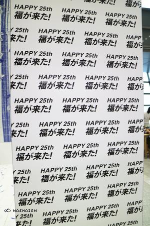 nagasaki2015_25.jpg