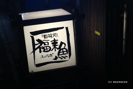 nagasaki2015_263.jpg