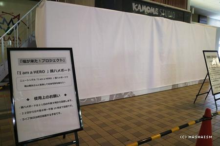 nagasaki2015_266.jpg