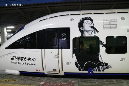 nagasaki2015_29.jpg