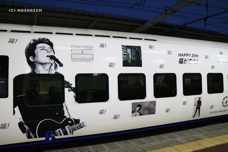 nagasaki2015_30.jpg