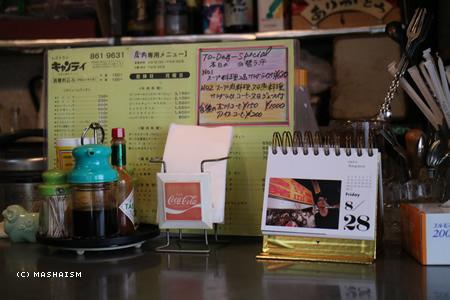 nagasaki2015_317.jpg