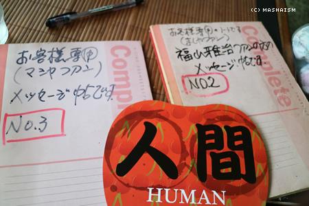 nagasaki2015_323.jpg