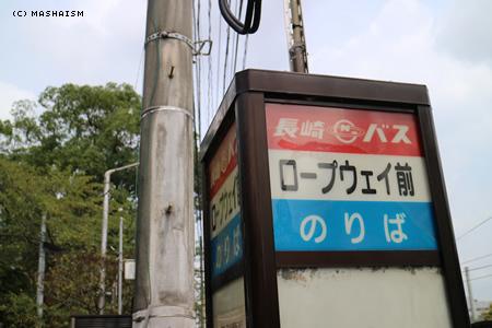 nagasaki2015_324.jpg