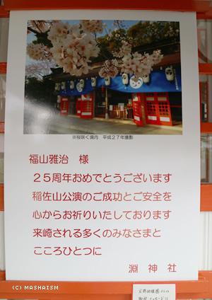 nagasaki2015_329.jpg
