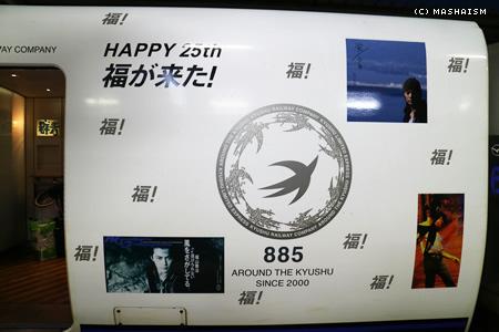 nagasaki2015_33.jpg