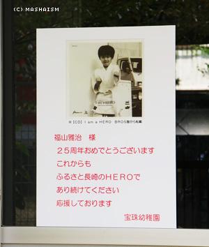 nagasaki2015_334.jpg