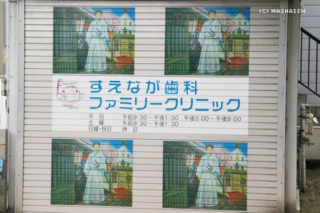 nagasaki2015_340.jpg
