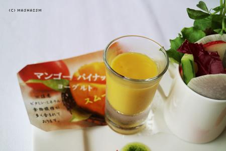nagasaki2015_347.jpg
