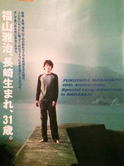 nagasaki2015_361a.jpg
