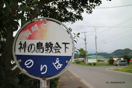 nagasaki2015_369.jpg