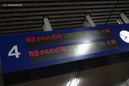 nagasaki2015_37.jpg