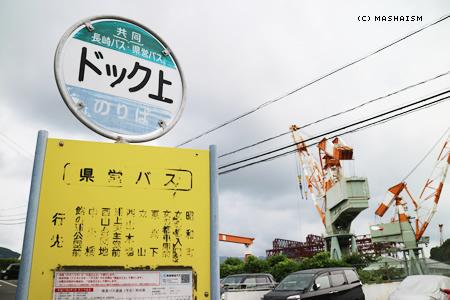 nagasaki2015_370.jpg