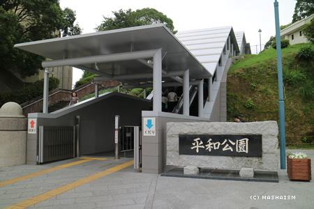 nagasaki2015_399.jpg