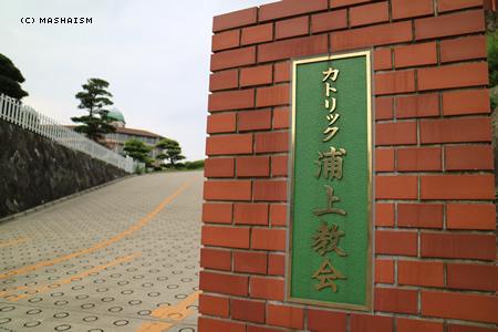 nagasaki2015_411.jpg