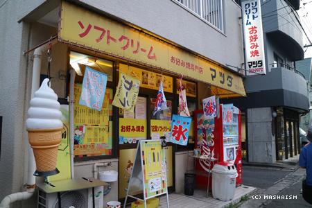 nagasaki2015_435.jpg