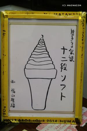 nagasaki2015_436.jpg