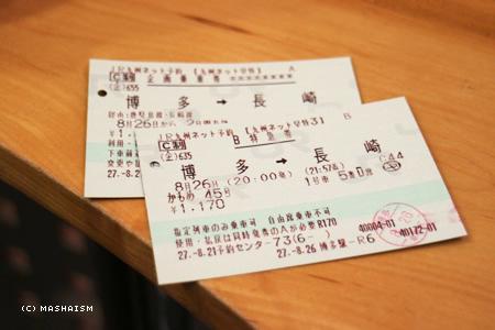 nagasaki2015_44.jpg