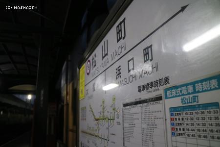 nagasaki2015_442.jpg