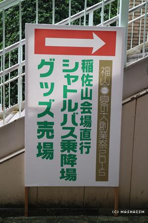 nagasaki2015_467.jpg