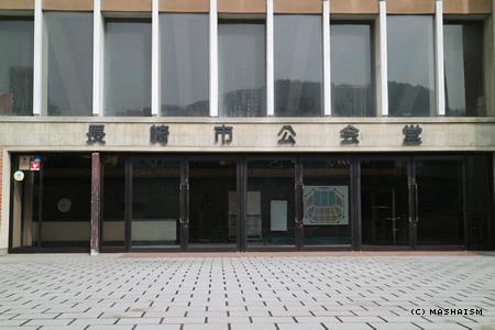 nagasaki2015_506.jpg