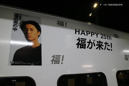 nagasaki2015_52.jpg