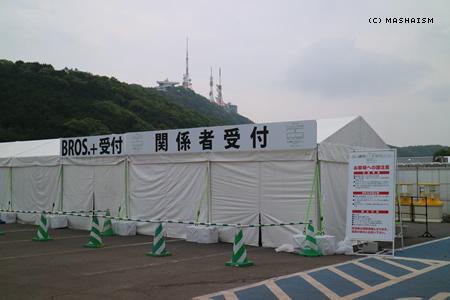 nagasaki2015_520.jpg