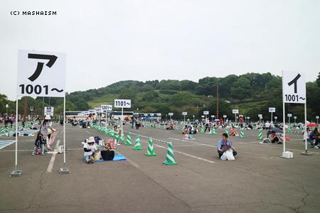 nagasaki2015_523.jpg