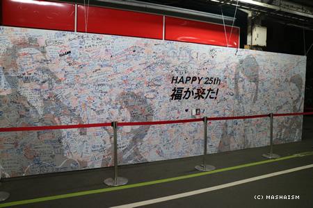 nagasaki2015_56.jpg