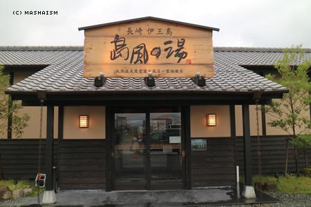 nagasaki2015_576.jpg