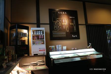 nagasaki2015_577.jpg