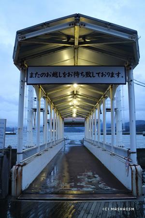 nagasaki2015_581.jpg