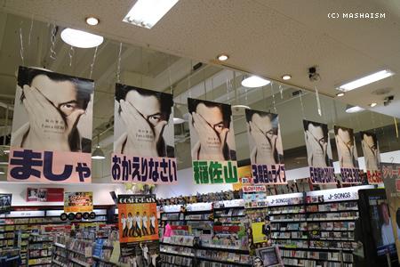 nagasaki2015_587.jpg