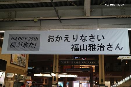 nagasaki2015_59.jpg