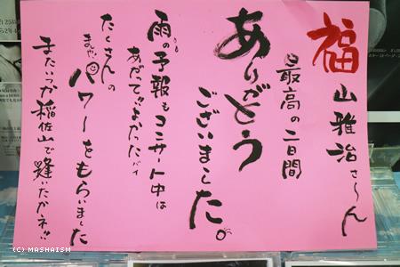 nagasaki2015_592.jpg