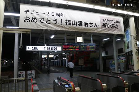 nagasaki2015_61.jpg