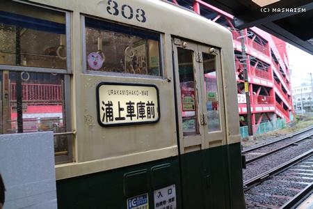 nagasaki2015_610.jpg