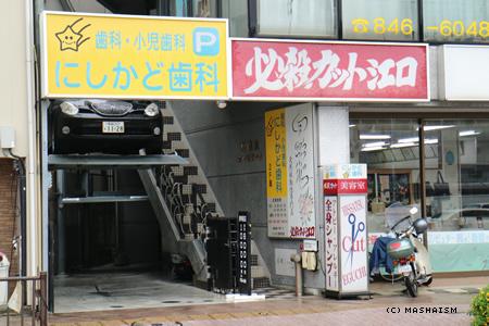 nagasaki2015_613.jpg