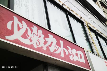 nagasaki2015_614.jpg